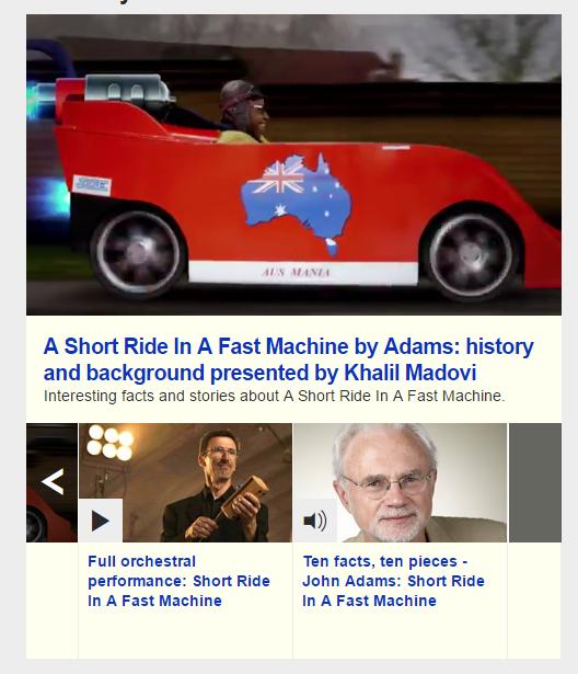 a ride in a fast machine
